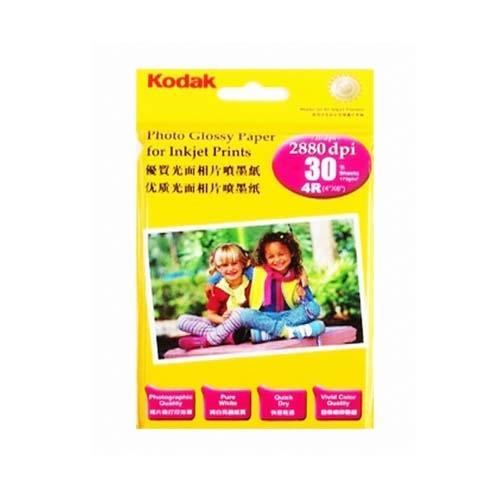 Giấy In Ảnh Kodak - Khổ A6