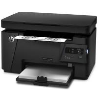 Máy In Đa Chức Năng HP Laserjet M125A (in, scan, copy)